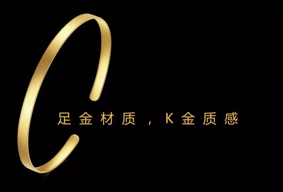 5G黄金【为你解密珠宝圈新宠】
