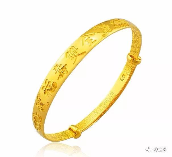 黄金手镯花纹寓意:福、禄、寿、喜、财手镯