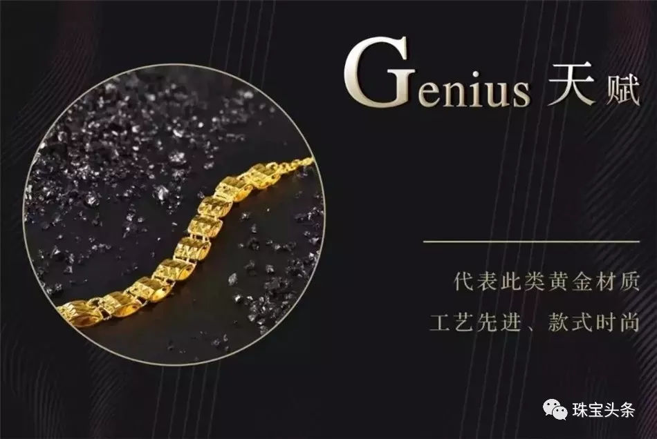 5G黄金概念-5g黄金是什么?黄金5g工艺的优点【详细介绍】
