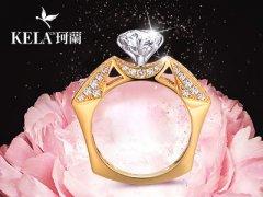 黄金戒指多少钱 18k黄金钻戒的价格