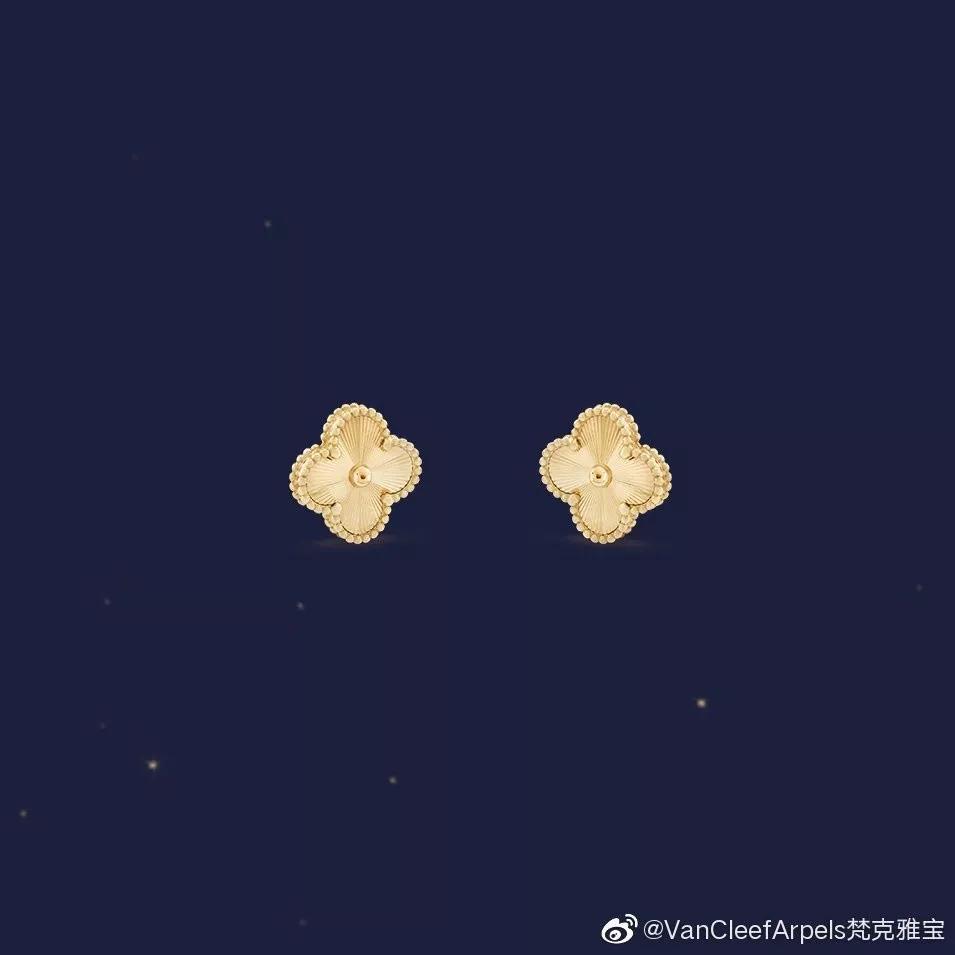 梵克雅宝新款四叶草,七夕在中国区首发!