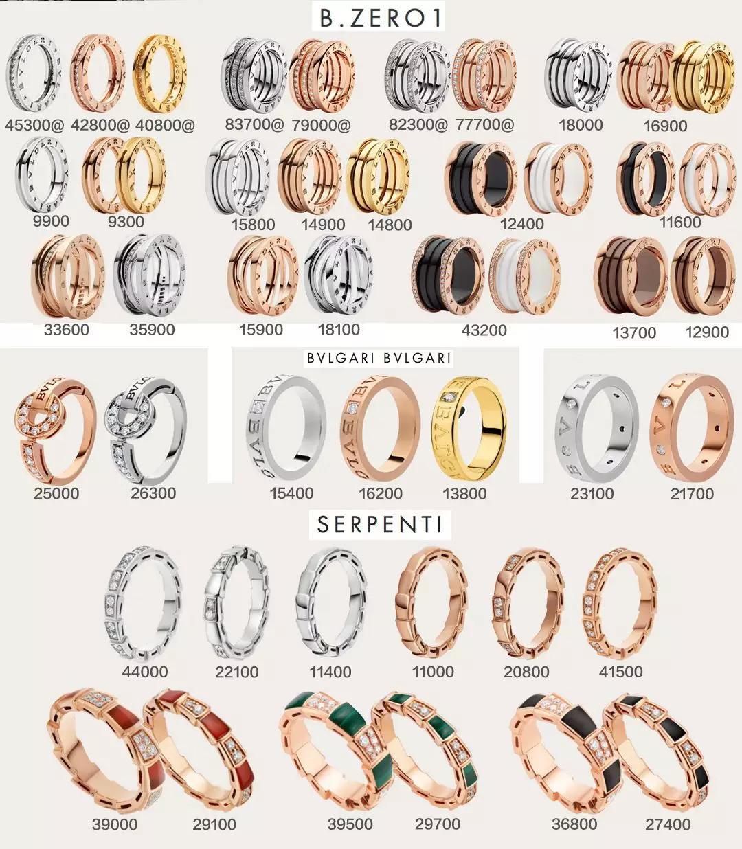 国际珠宝品牌对戒集合,你认识哪些?