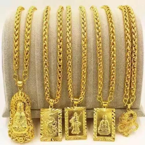 """同样是""""黄金"""",为何这3款却便宜几十倍?选购黄金首饰注意"""