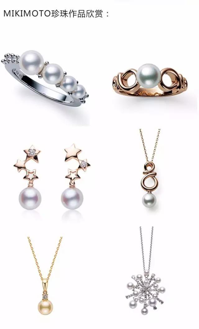 珍珠作品欣赏
