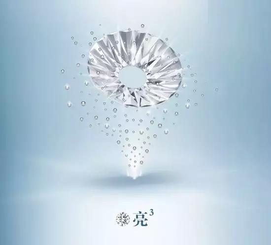 """重新定义钻石""""更大更闪""""新工艺"""