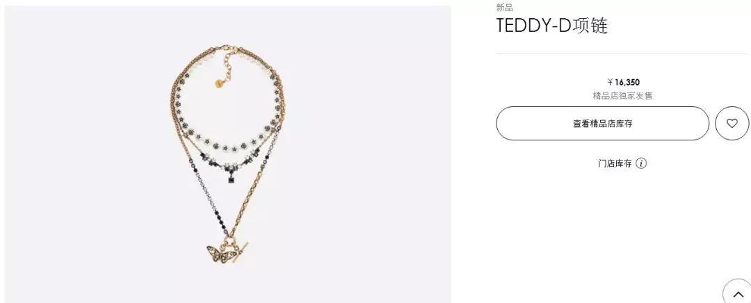 香奈儿迪奥的首饰用假珍珠、合金、人造水晶,一样可以卖出天价!
