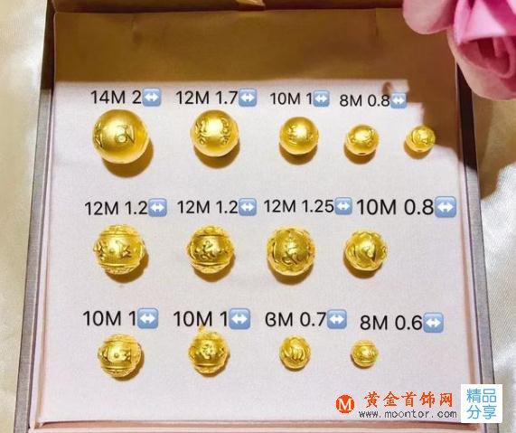 3d硬金是纯黄金吗?3d硬金好吗?