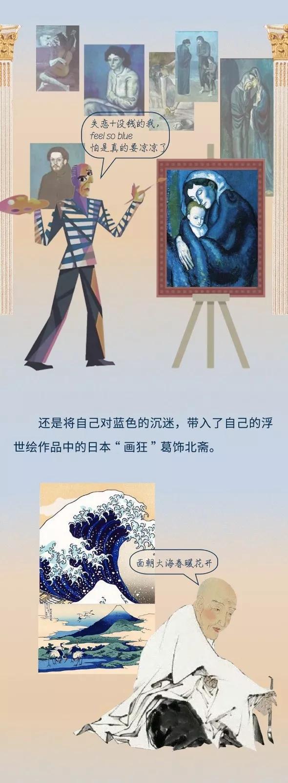 蓝的寓意和象征,青金石