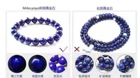 染色宝石的鉴别方法-染色处理宝石照片