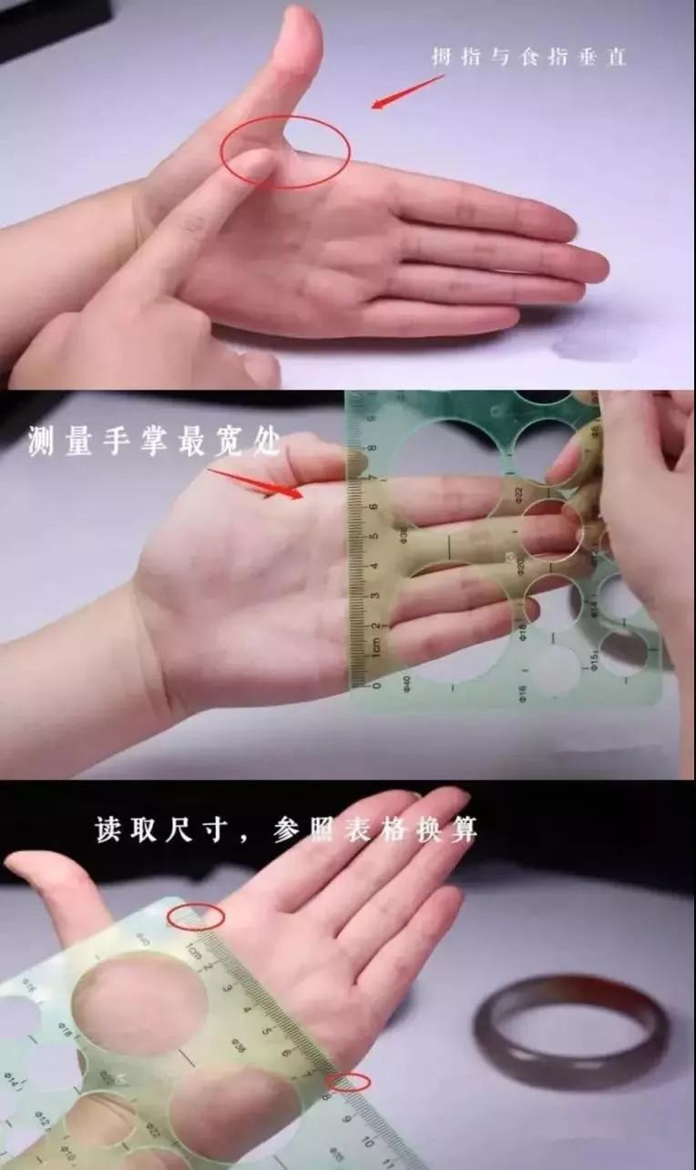 手镯取不下来可以敲碎吗?这些首饰不卡手,手镯取不下来有妙招图