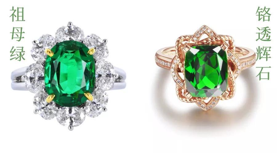 5大最会骗人的宝石:哪些真的值钱,哪些谁买谁傻?