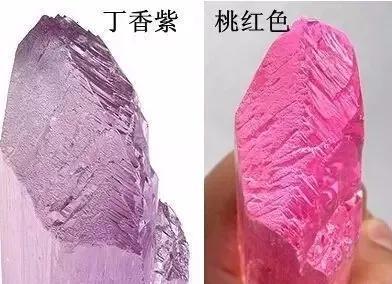 紫锂辉透的好还是紫的?紫锂辉石怎么辨别