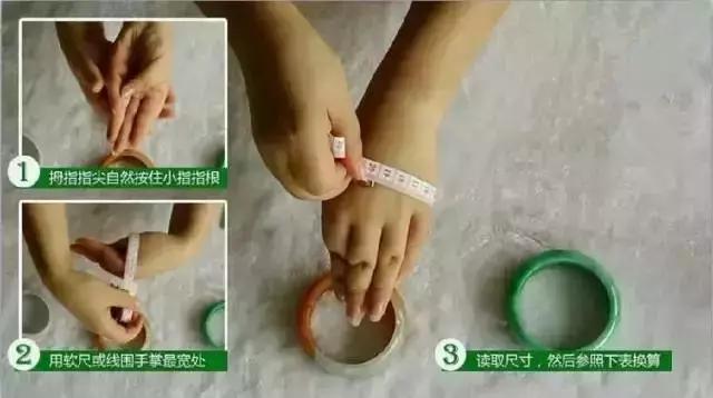 手镯、戒指测量9大方法!再也不怕镯子大小不合适了!