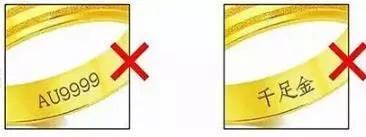 首饰标签怎么看?挂首饰上的小标签你看得懂吗?少一个字赔三倍!