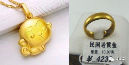 黄金越老越值钱?家里的老黄金应该卖掉吗