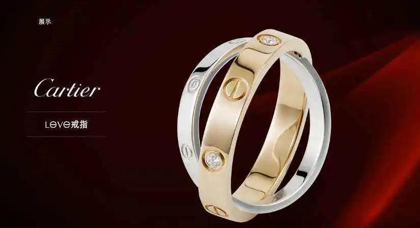 5万的卡地亚戒指回收价惨不忍睹,大牌珠宝回收政策与价格是怎样?