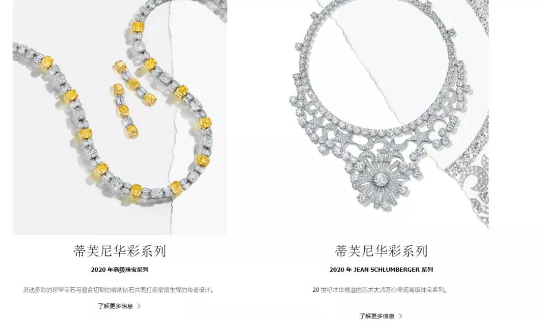 赵丽颖DIOR珠宝代言被降级?这波操作也是罕见