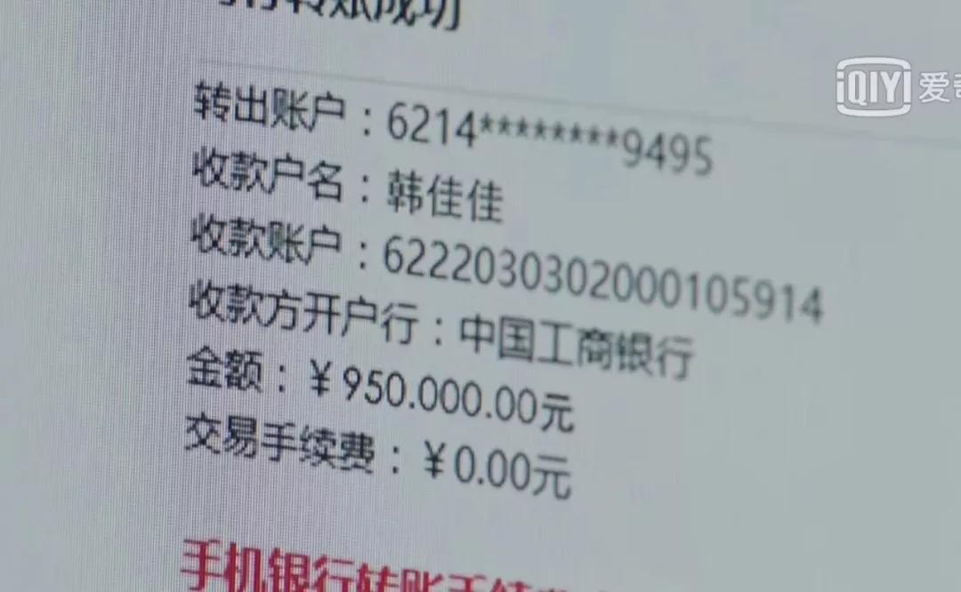李现,这条手链凭什么值95万?