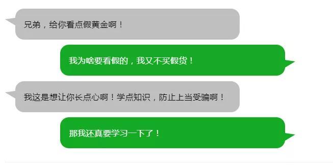 """【骗局】紧急告知:遇到这款""""戒指""""千万要注意了!"""