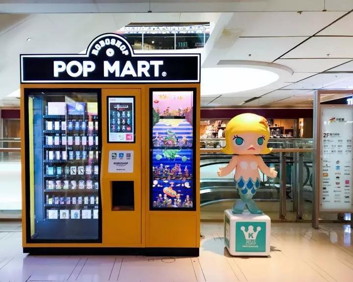 让年轻人买上瘾的盲盒,是珠宝营销的新机遇吗?