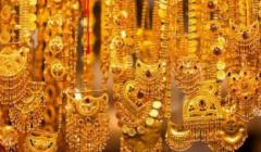 西安正规黄金回收价格多少钱一克 今日回收金价