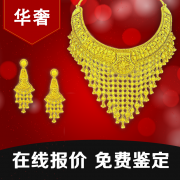 深圳哪里回收黄金靠谱