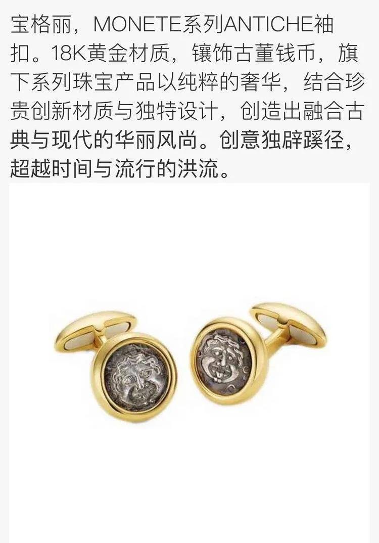 型男佩戴什么首饰好?项链、戒指?