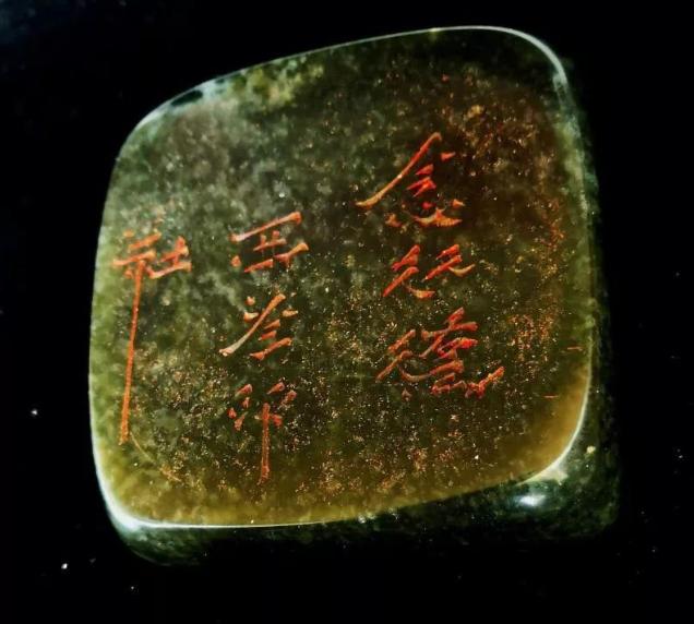 绿田黄石真品图片!什么是寿山月尾艾叶绿呢?一条苦瓜胜田黄值几百万?不是玉石会是啥?