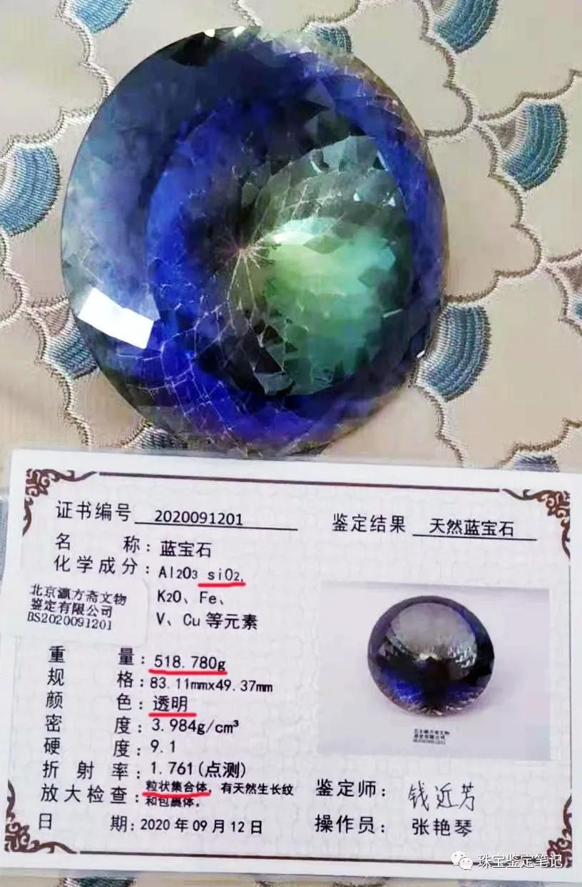 """""""老翡翠""""的鉴定结果之争!正规珠宝检测机构PK瀛方斋,谁的鉴定结果更""""法"""