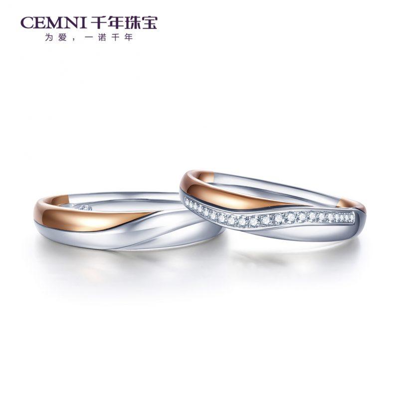 结婚买的首饰算共同财产吗,可以卖吗?