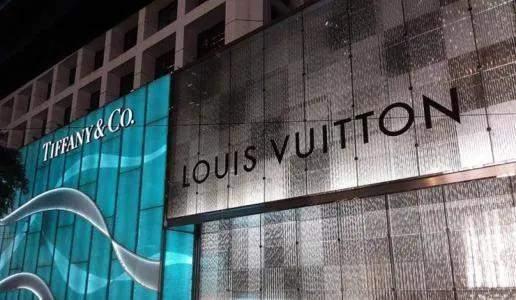 蒂芙尼被迫降4亿身价,被LV母公司收购!