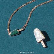 一两万能买到的大牌项链合集!宝格丽、卡地亚、蒂芙尼珠宝款式