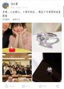 结婚纪念日汪小菲送大S钻戒,不同年份各适合送什么?