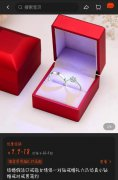 婚礼当天要戴假戒指?这种说法你们那里有吗?