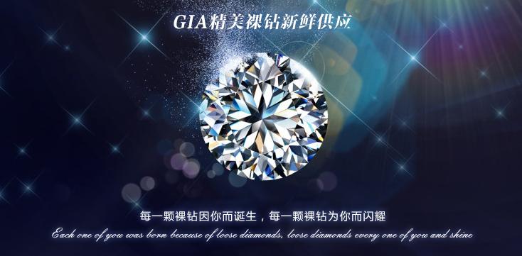 钻石保养 钻石常见保养方法