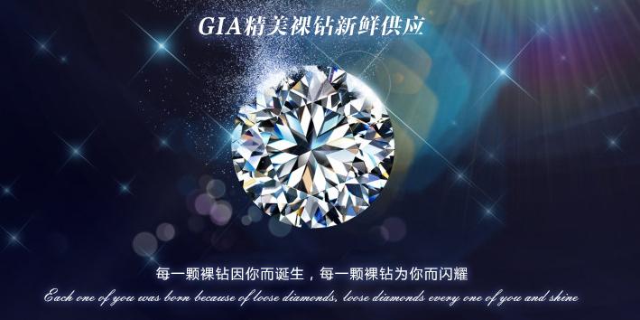 人造钻石和天然钻石的区别-钻戒鉴定