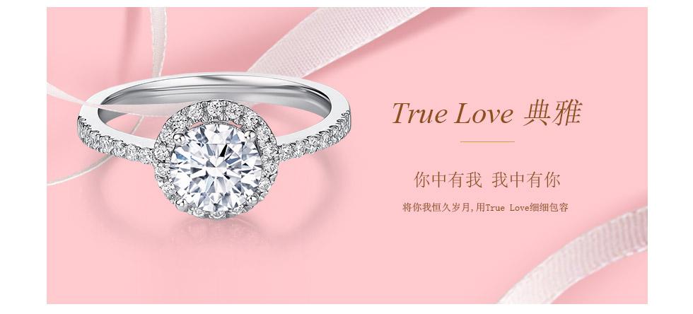结婚戒指选购技巧 结婚戒指选购注意事项