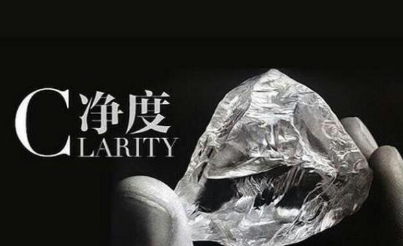 哪些钻石评定的指标对钻戒价格影响比较大呢?