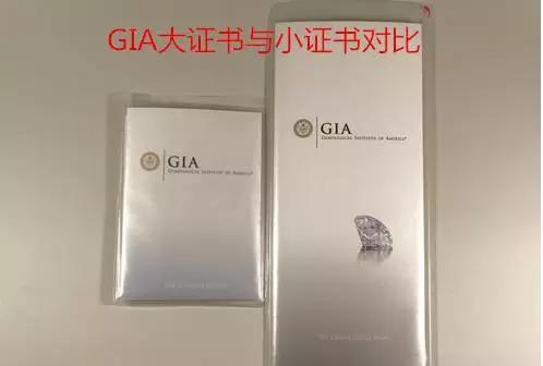 为什么我的GIA钻石没有镭射码?GIA的官方解释是这样的……